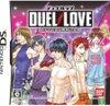 Duel_love