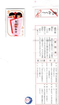 Ohtori2_2