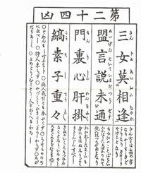 Sensouji1