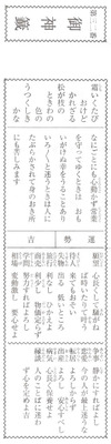 Asakusajinja1_2