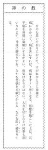 Asakusajinja2