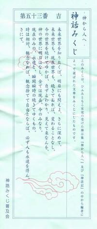 Otasuke