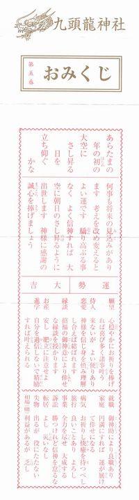 Hakone2