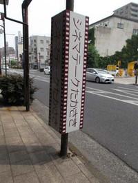 Takasaki1